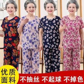 奶奶装绵绸套装女60-70岁太太夏装