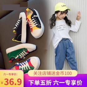 帆布鞋小女孩板鞋一脚蹬小童幼儿园男饼干底女童格子鞋
