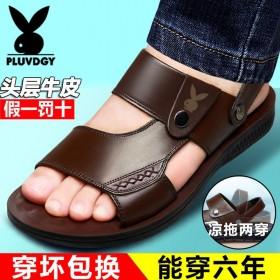 花花公子 男士真皮沙滩鞋夏季休闲凉拖鞋防滑软底凉鞋