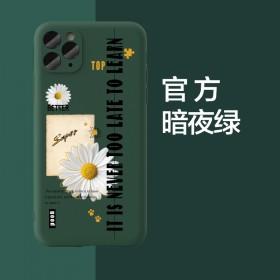 液态硅胶苹果6/7/8/X/XR/11手机壳