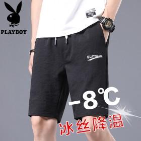 花花公子短裤男士外穿夏季薄款冰丝五分裤百搭休闲中裤