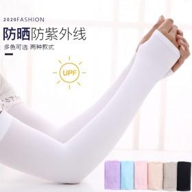 夏季韩版冰袖女士防晒袖套骑行针织冰爽学生时尚针织冰
