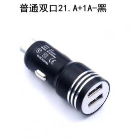 2支装新款汽车车载充电器USB双口转换插