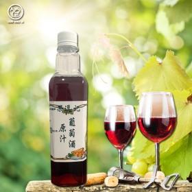自酿甜型红葡萄酒