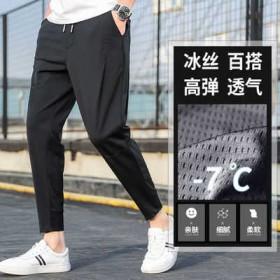 夏季冰丝弹力裤子男休闲长裤宽松运动裤小脚裤透气束脚