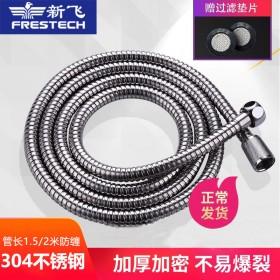花洒软管沐浴喷头软管热水器水管1.5米淋雨喷头长管