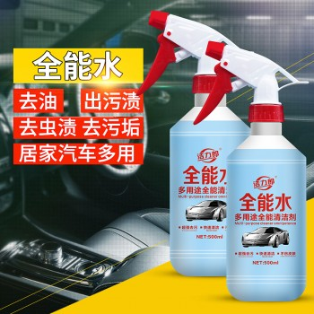 洗车水蜡洗车液浓缩清洗剂多功能去污清洁剂洗车剂
