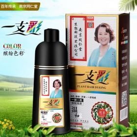 南京同仁堂植物染发洗发水