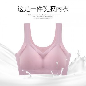 泰国乳胶内衣女士无钢圈小胸聚拢无痕背心式胸罩美背运