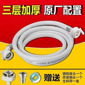 全自动洗衣机通用进水管软管接水管水管上水管防爆加长