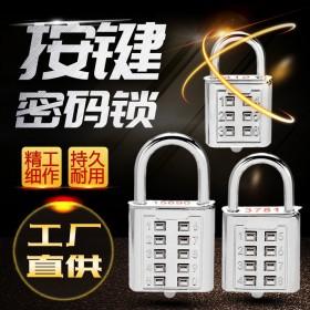 不锈钢固定密码锁 挂锁 健身房更衣柜子锁头防盗锁