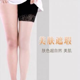 2条装防狼袜带安全裤丝袜女薄款防勾丝连体袜防走光