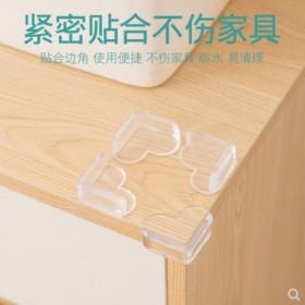 家用透明防撞角 四个装儿童桌子茶几护角婴儿加厚防撞