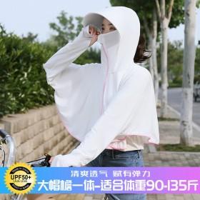 防晒衣女2020夏季新款中长款防紫外线