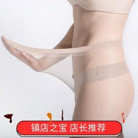 夏新款超薄裤袜女士透气无痕感柔滑打底防勾丝连
