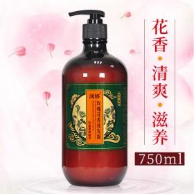 花香清爽蓬松洗发水750ml家庭装