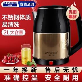 半球电热水壶食品级不锈钢自动断电防干烧加厚热水壶烧