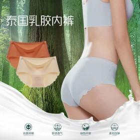 泰国天然乳胶抑菌莫代尔底档内裤女冰丝一片式无痕女士