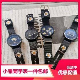 ins风GD同款小雏菊手表学生韩版简约帆布带腕表创