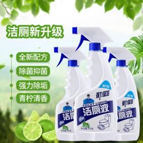 3瓶装】洁厕灵洁厕液洁厕宝除臭马桶清洁剂尿垢清香型