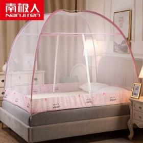 全尺寸 南极人蒙古包蚊帐免安装1.8米单人