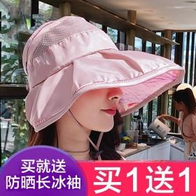 遮阳帽女防晒护脸夏季防紫外线帽子女韩版户外空顶帽