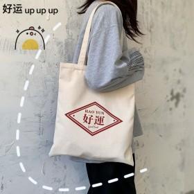 包包女2020新款帆布包单肩包拎书袋子手提包大容量