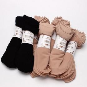 【5双】防勾丝肉色包芯丝钢丝面膜袜子薄款短丝袜中筒