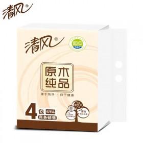 清风抽纸4包原木餐巾纸卫生纸面巾纸