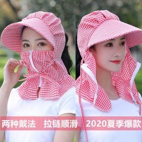 遮阳帽子女夏天太阳帽防紫外线空顶骑车遮脸韩版百搭大
