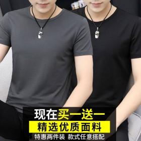 2件装短袖t恤男士打底衫V圆领纯色修身半袖潮学生运