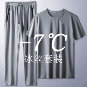 套装冰丝短袖套装男夏季薄款透气休闲运动大码直筒裤子