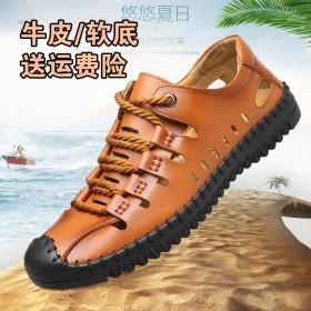 真皮软底休闲凉皮鞋透气洞洞潮鞋半价上活动