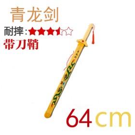 儿童玩具剑竹剑木剑木刀