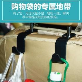 4个装】车载挂钩多功能座椅背挂钩隐藏式创意挂钩