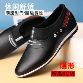 内增高鞋子白鞋青年板鞋增高鞋6厘米休闲男士正装套脚