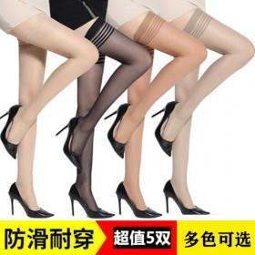 5双长筒袜女薄款夏季防勾丝肉色长款过膝袜防滑大腿高