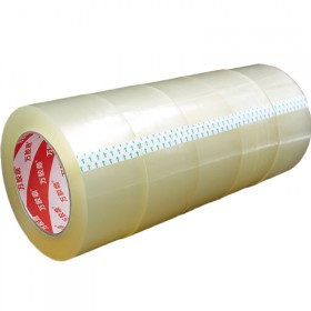 透明胶带5大卷装高粘不断封箱快递打包胶带