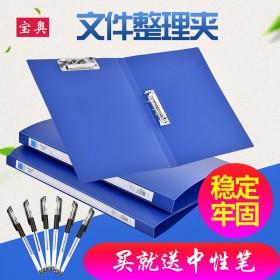 A4文件夹资料册双强力夹学生加厚资料夹试卷夹整理夹
