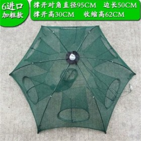 虾笼鱼网伞网鱼笼捕虾网螃蟹笼黄鳝