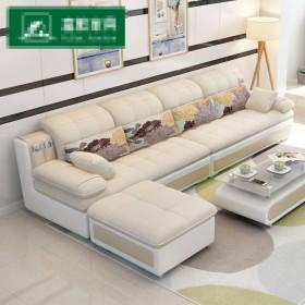 家具布艺沙发小户型现代简约皮布沙发客厅整装三人组合