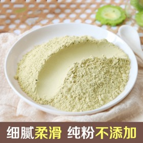 纯苦瓜粉500g可食用无沙降血糖健身功效面膜粉