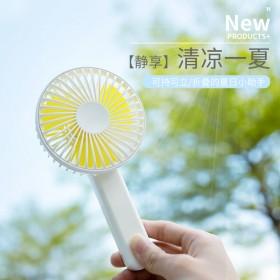 【血亏】静音风大三档折叠式手持风扇