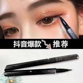 李佳琦推荐银河流星眼线笔液女防水不晕染网红款软硬头