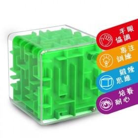 儿童益智力3D迷宫走珠立体魔幻益智弹珠创意减压魔方