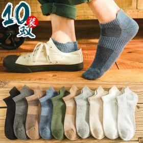 袜子男短袜男士船袜夏季薄款防臭短筒低帮浅口隐形男袜
