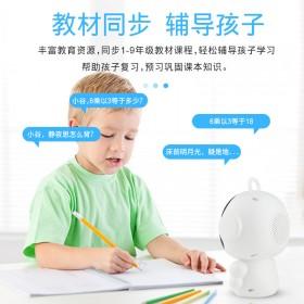 人工智能机器人早教儿童玩具wifi语音对话学习机