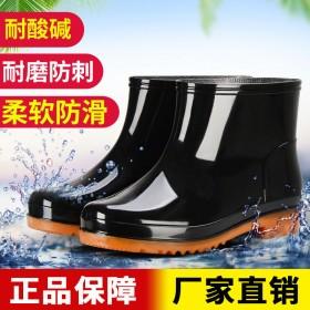短筒雨鞋男防水防滑一体雨靴时尚潮流水鞋男厨房工作鞋
