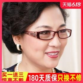 老花镜男女时尚超轻舒适女式老光100/150度高清