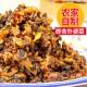 农家自制香辣外婆菜208g袋装新鲜腌制夹馒头开胃可  2742569